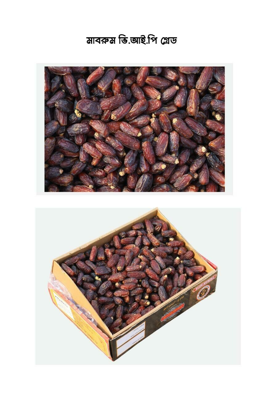 Mabroom Dates (Premium)- Khejuria