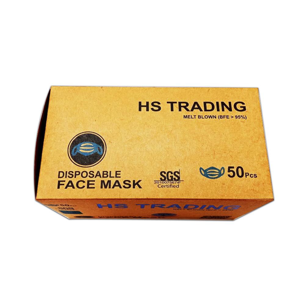 Surgical Mask (Melt Blown BFE 95%) - 50Pcs