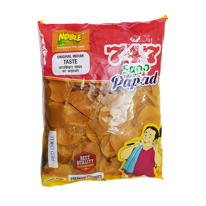Sago rice papad red chilli flavor