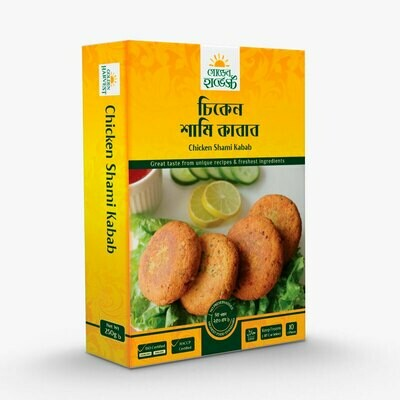 Chicken Shammi Kabab-Golden Harvest