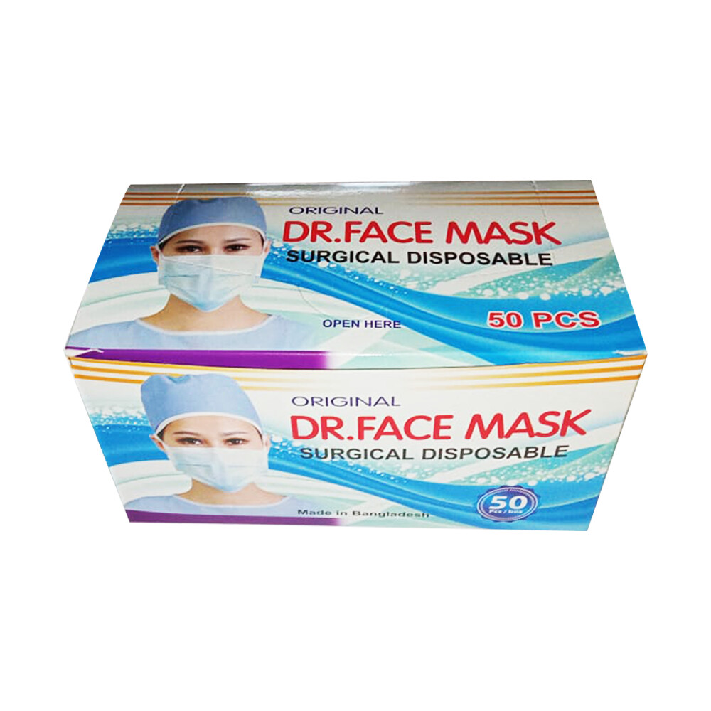 Surgical Mask (3 Layer with Nose Pin) - 50Pcs