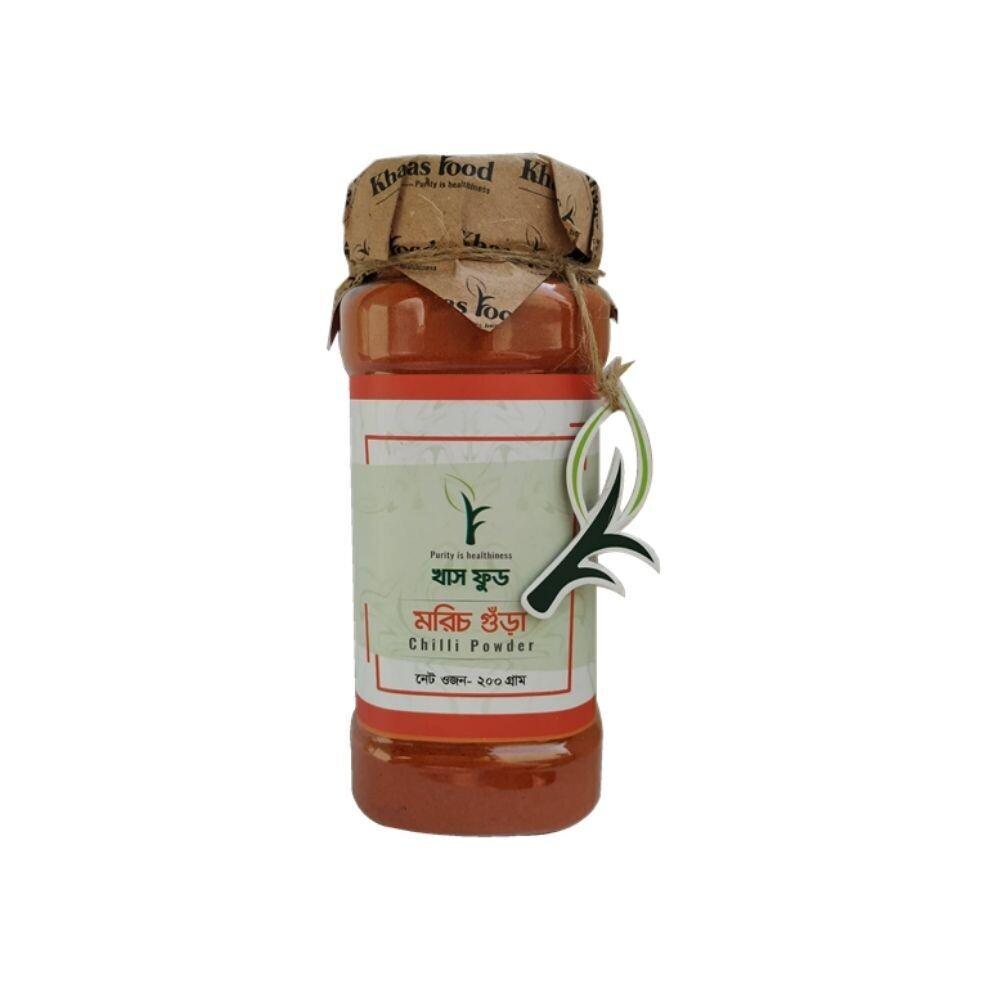 Khaas Food Chilli Powder 200gm