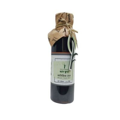 Khaas Food Black Seed Oil 100ml