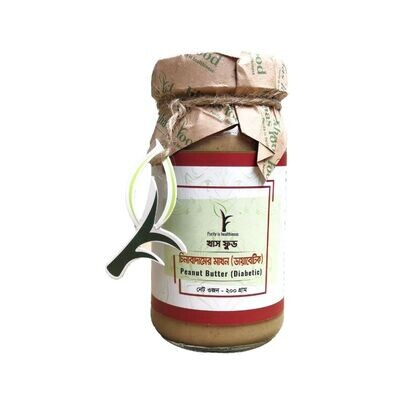 Khaas Food Peanut Butter (Diabetic) 200gm