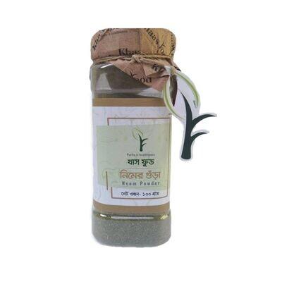 Khaas Food Neem Powder 100gm