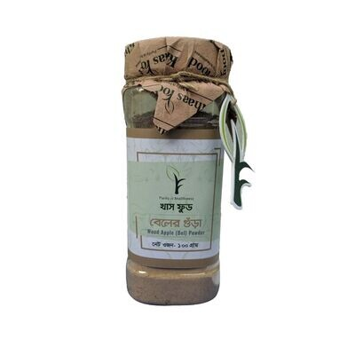 Khaas Food Wood Apple Powder (Bel) 100gm