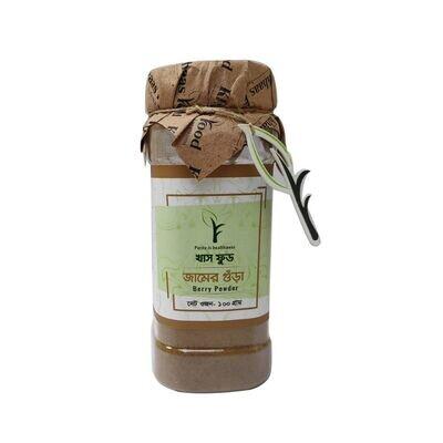Khaas Food Berry Seed Powder (Jaam) 100gm
