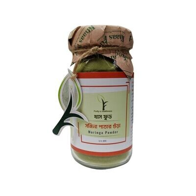 Khaas Food Moringa Powder 80gm