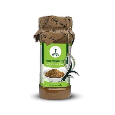 Khaas Food Black Mustard Powder 100gm