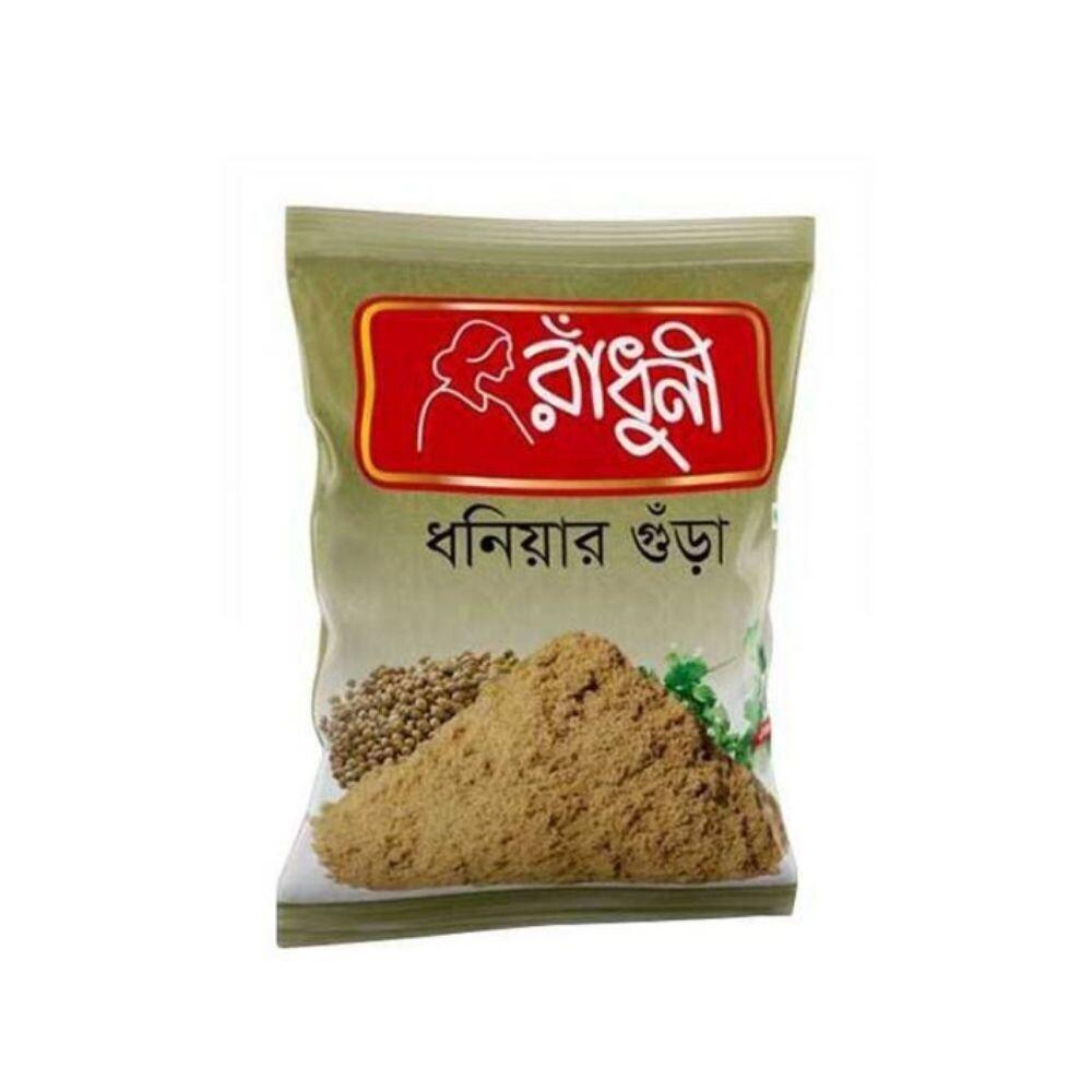 Radhuni Cumin (Jeera) Powder 500gm
