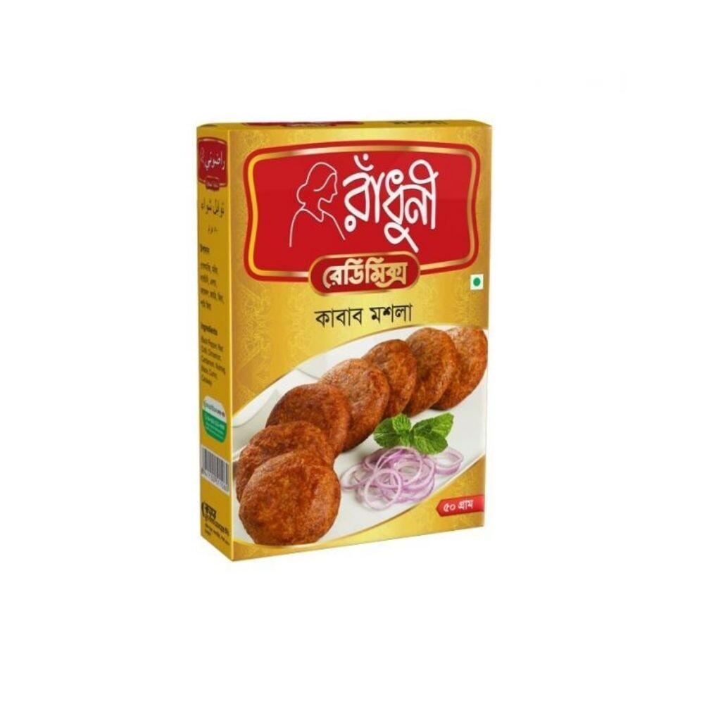 Radhuni Kabab Masala