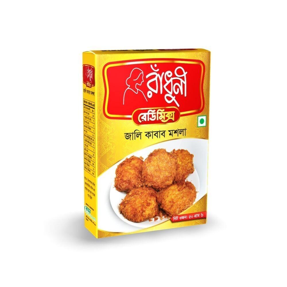Radhuni Jali Kebab Masala