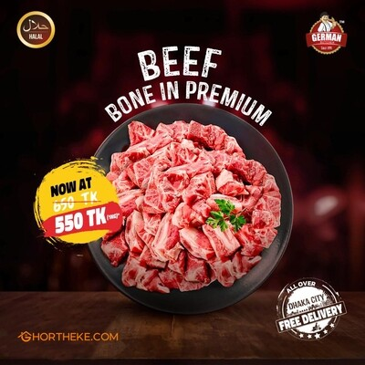 Beef Bone In Premium-German Butcher (2Kg)