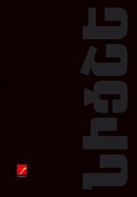 Ֆրիդրիխ Նիցշե -Երկեր հինգ հատորով. ՀԱՏՈՐ 5/1
