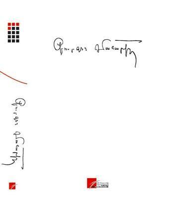 Գուրգեն Մահարի «Երկերի լիակատար ժողովածու 15 հատորով», հատոր 4
