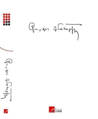 Գուրգեն Մահարի «Երկերի լիակատար ժողովածու 15 հատորով», հատոր 9