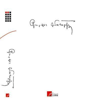 Գուրգեն Մահարի «Երկերի լիակատար ժողովածու 15 հատորով», Հատոր 2