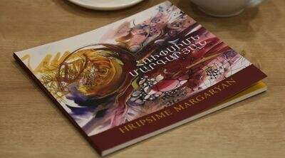 Հռիփսիմե Մարգարյան (ստեղծագործությունների գիրք- ալբոմ)