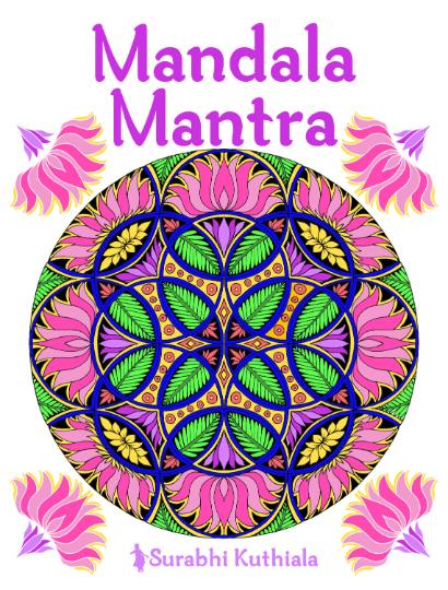 Mandala Mantra