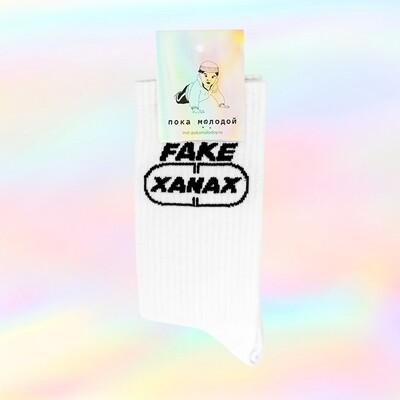 "Носки ""FAKE XANAX"""