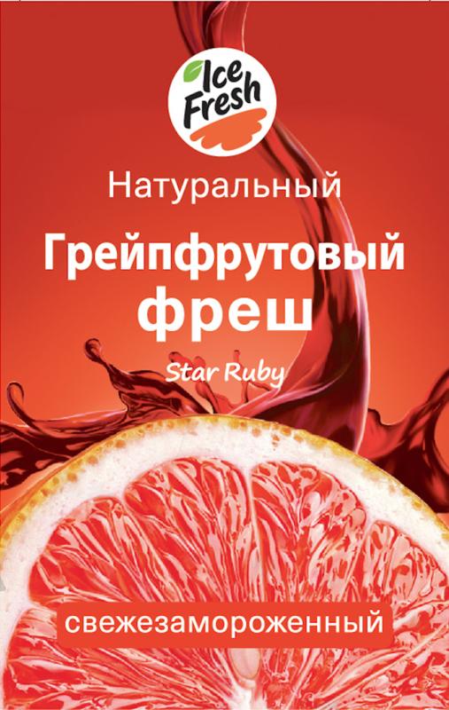 Сок апельсиновый прямого отжима 290 мл. (упаковка, 12 бутылок)