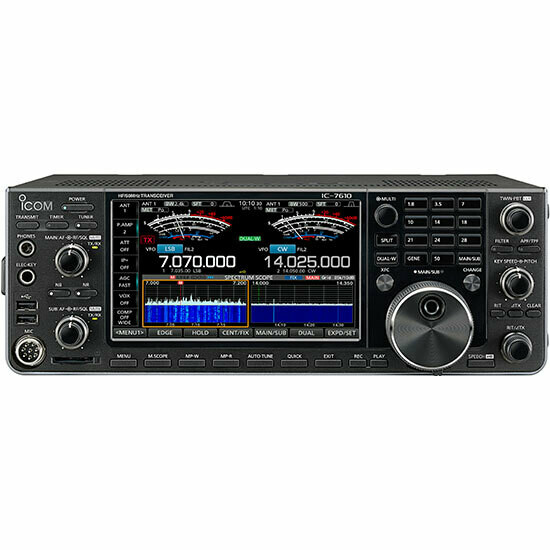 ICOM 7610 PRICE IS AFTER MANUFACTURES COUPON