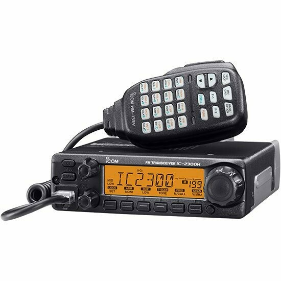ICOM IC-2300H ONLY *$159.95* AFTER REBATE GOOD THRU SEPT 30TH 2020