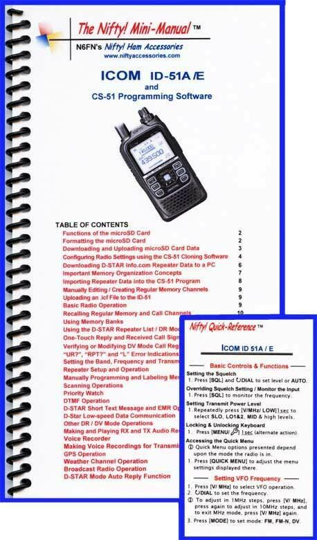 NIFTY MANUAL ICOM ID-51A