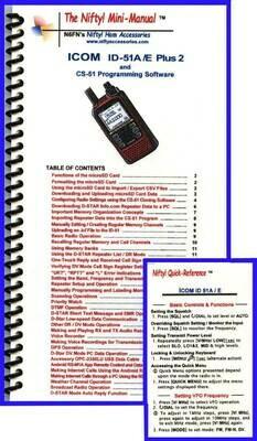 NIFTY MANUAL ICOM ID-51A PLUS 2