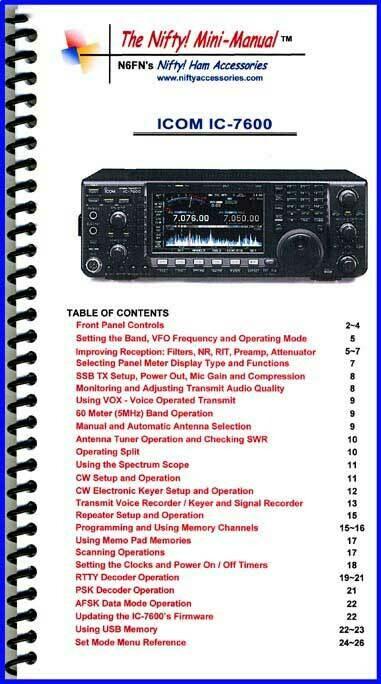 NIFTY MANUAL ICOM IC-7600