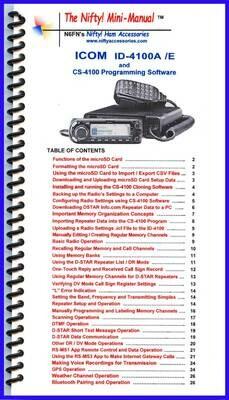 NIFTY MANUAL ICOM IC-4100A