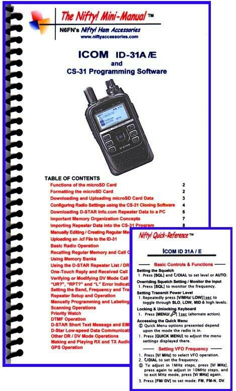 NIFTY MANUAL ICOM ID-31A