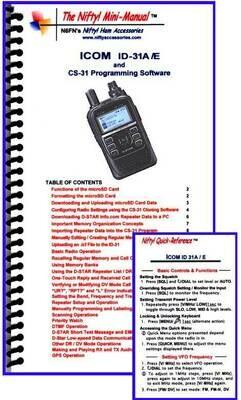 NIFTY MANUAL ICOM ID-31A