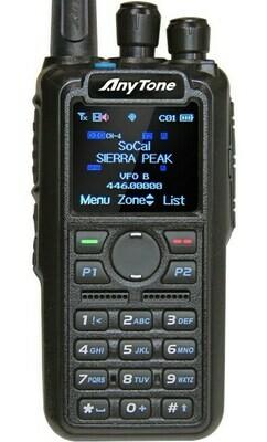 ANYTONE AT-D878UV DMR RADIO