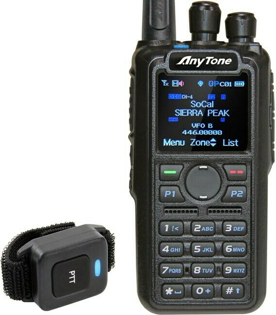 "ANYTONE AT-D878UV ""BLUETOOTH DMR RADIO"