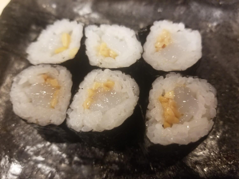 Ika Natto Maki