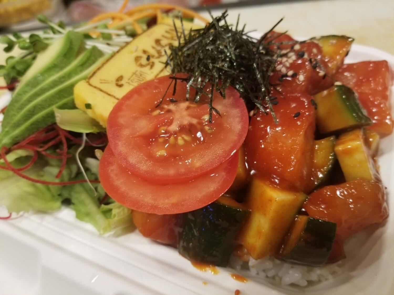 Spicy Tuna Donburi