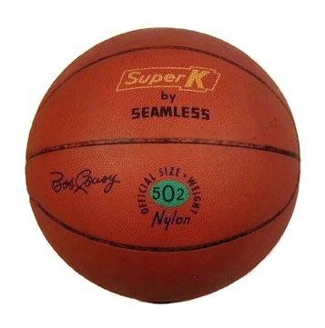 1950's Bob Cousy Facsimile Signed Basketball