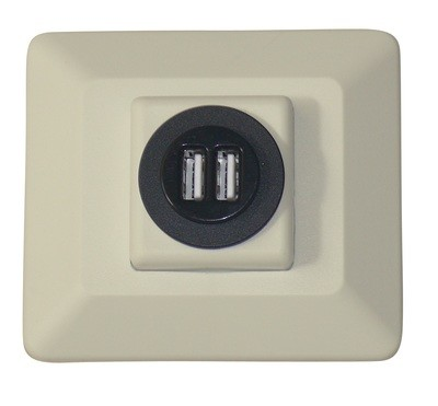 Decor USB Charging Station - Almond