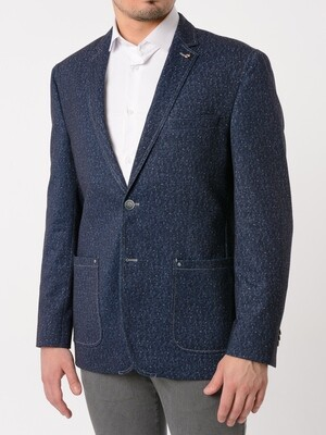 Пиджак Cabano