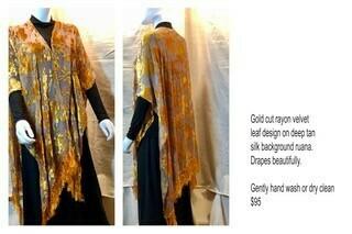Gold/Deep Tan Ruana