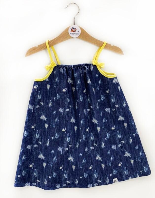 Сарафанчик BABY (0 - 3 года)