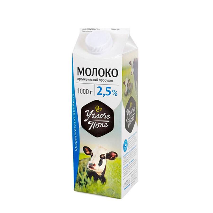 Молоко питьевое пастеризованное 2,5% (предзаказ)