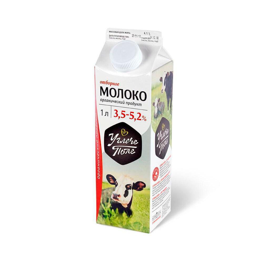 Молоко питьевое цельное 3,5-5,2% (предзаказ)