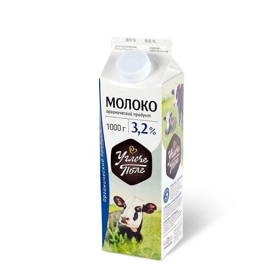 Молоко питьевое пастеризованное 3,2% (предзаказ)