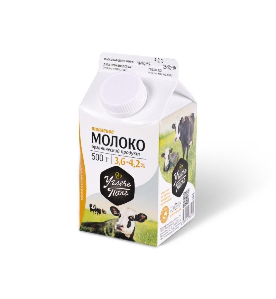 Молоко топленое 3,6-4,2% (предзаказ)