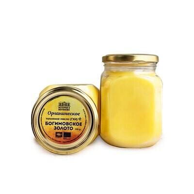 Органическое топленое масло Богимовское золото (предзаказ)