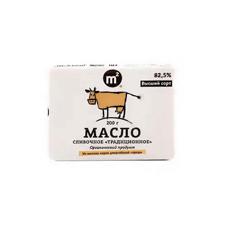 Джерси Масло сливочное 82,5% (предзаказ)