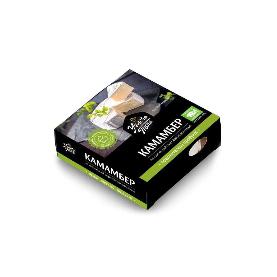 Сыр камамбер (предзаказ)