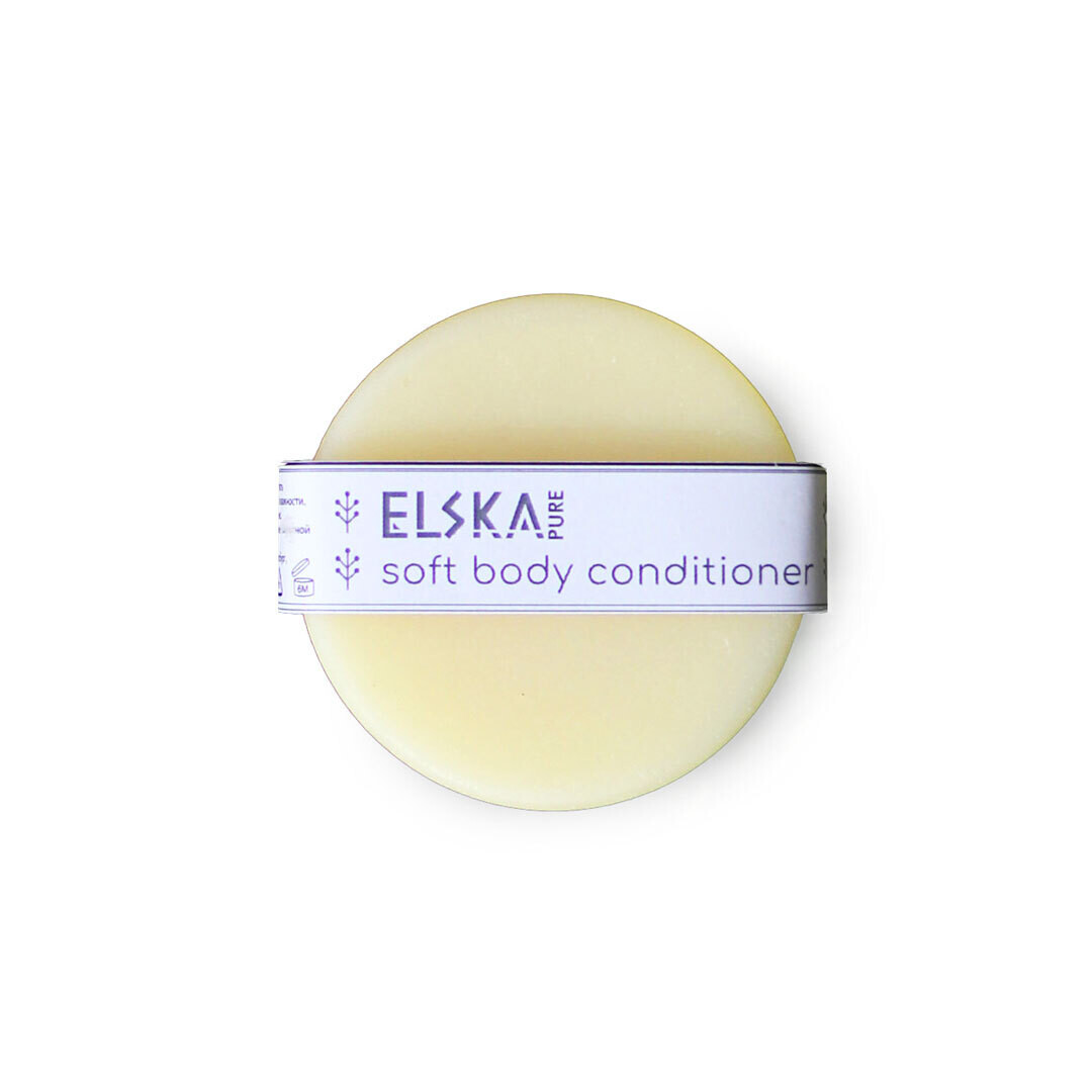 Кондиционер для тела Elska Pure